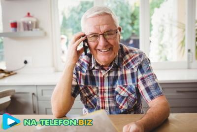 музыкальные поздравления папе с днем рождения на телефон
